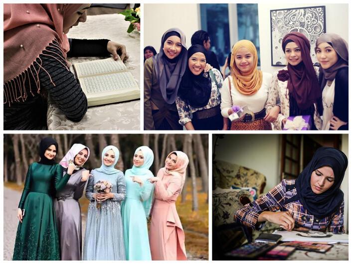 Мусульманский подарок девушке 72