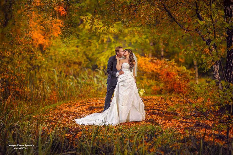 Годовщина свадьбы их наименование