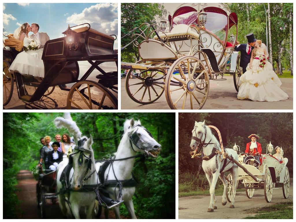 Свадебная прогулка на карете Москва
