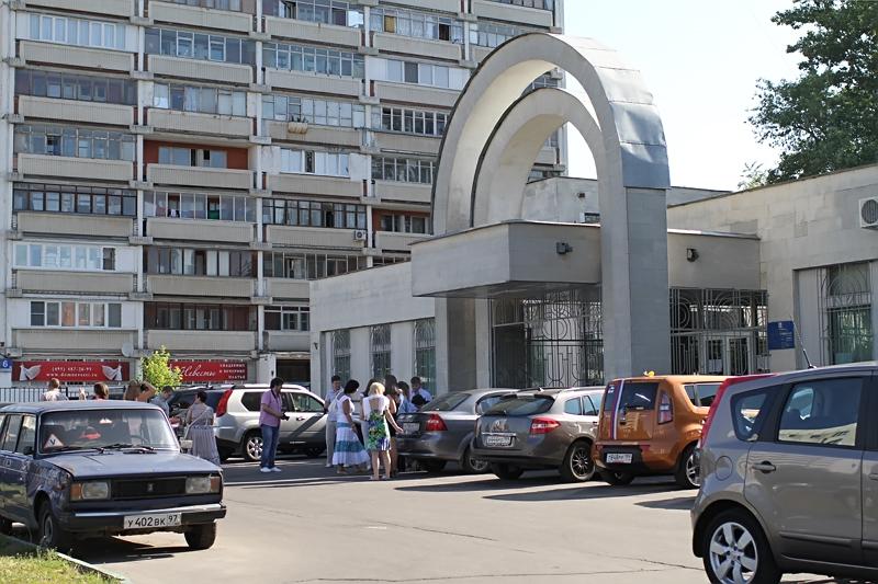Дмитровский загс фото