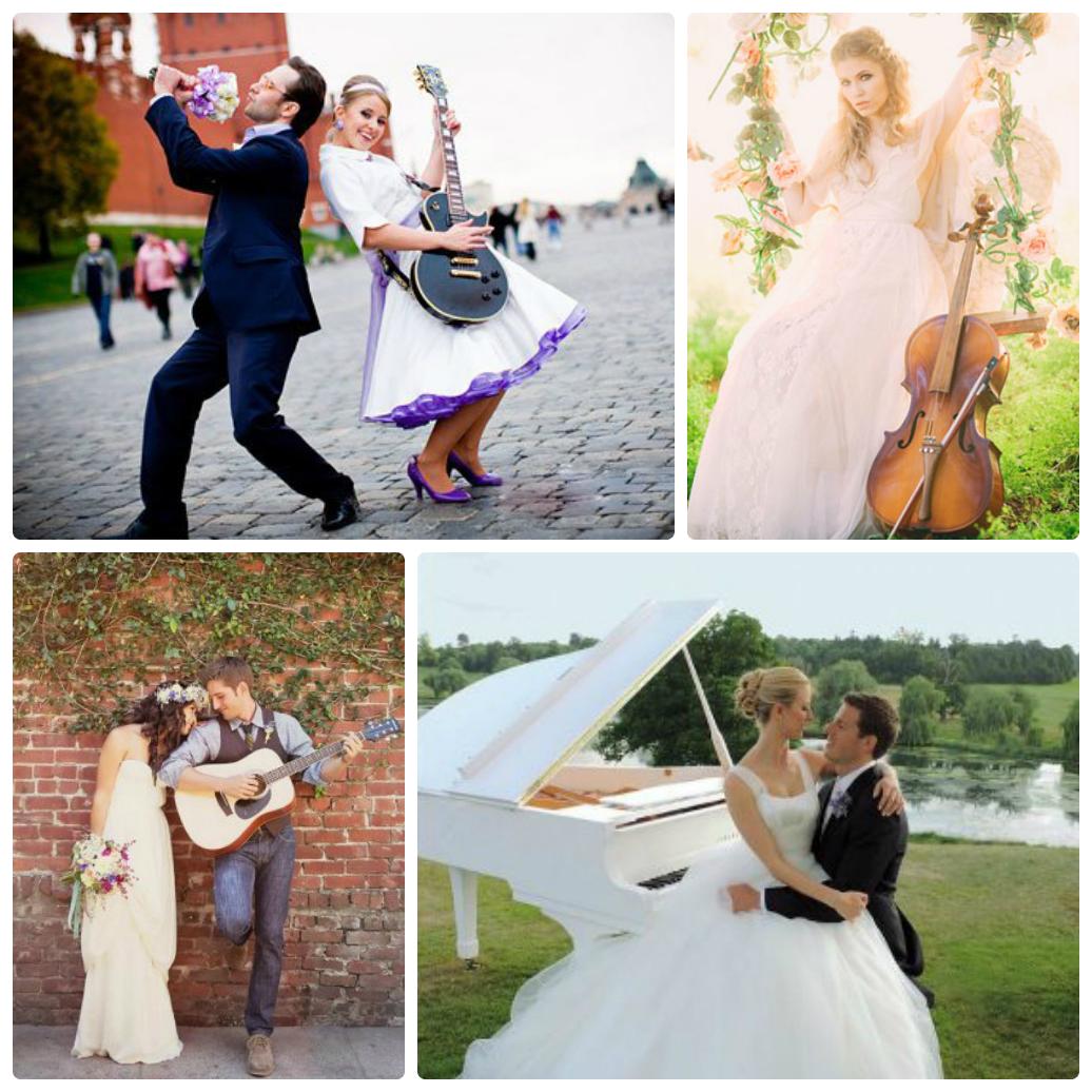 музыкальная свадьба