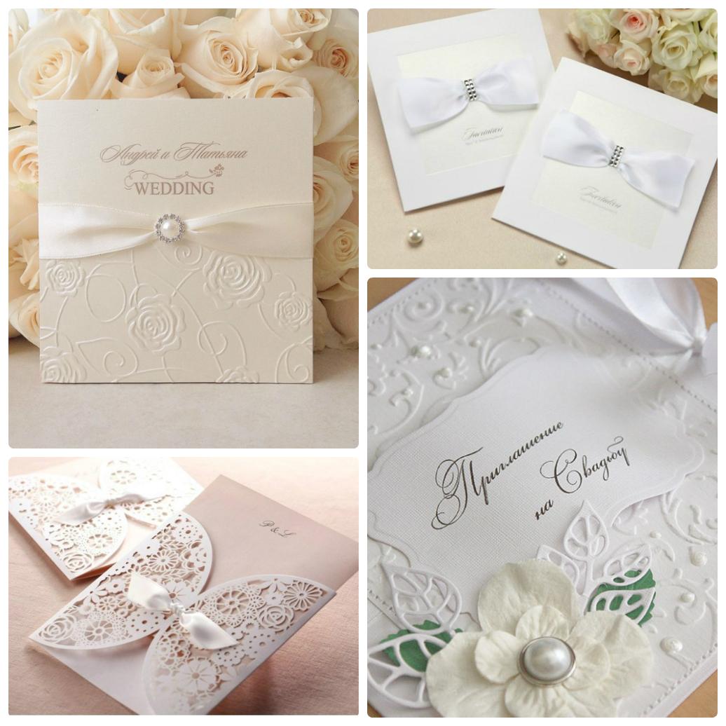 белая свадьба, приглашение на свадьбу