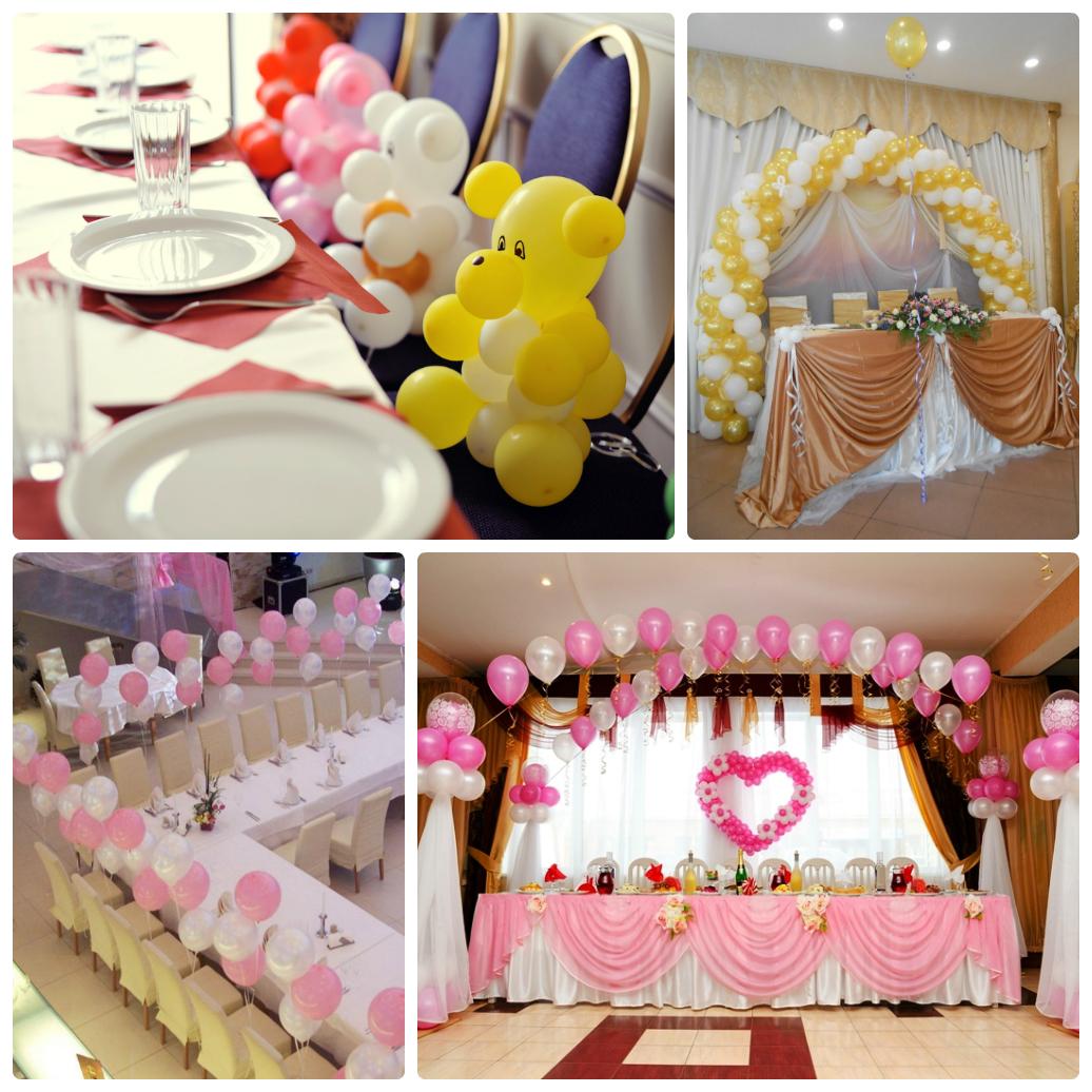 Оформление свадебного зала