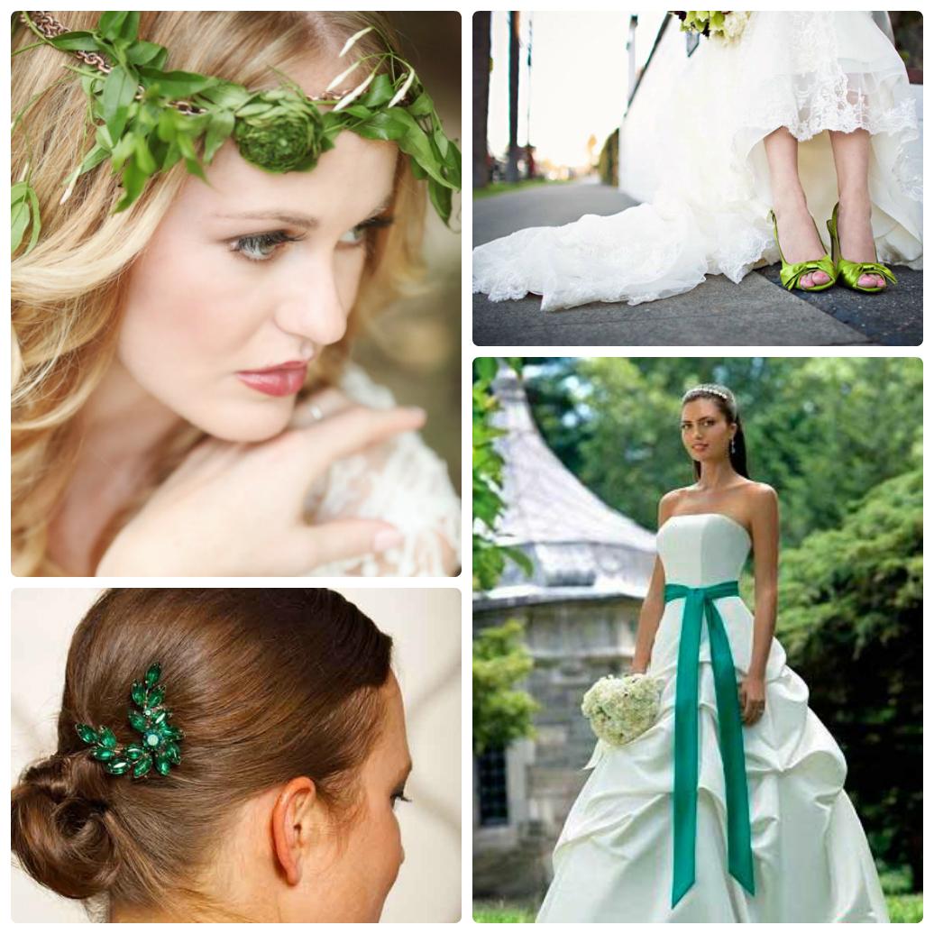 зеленая свадьба