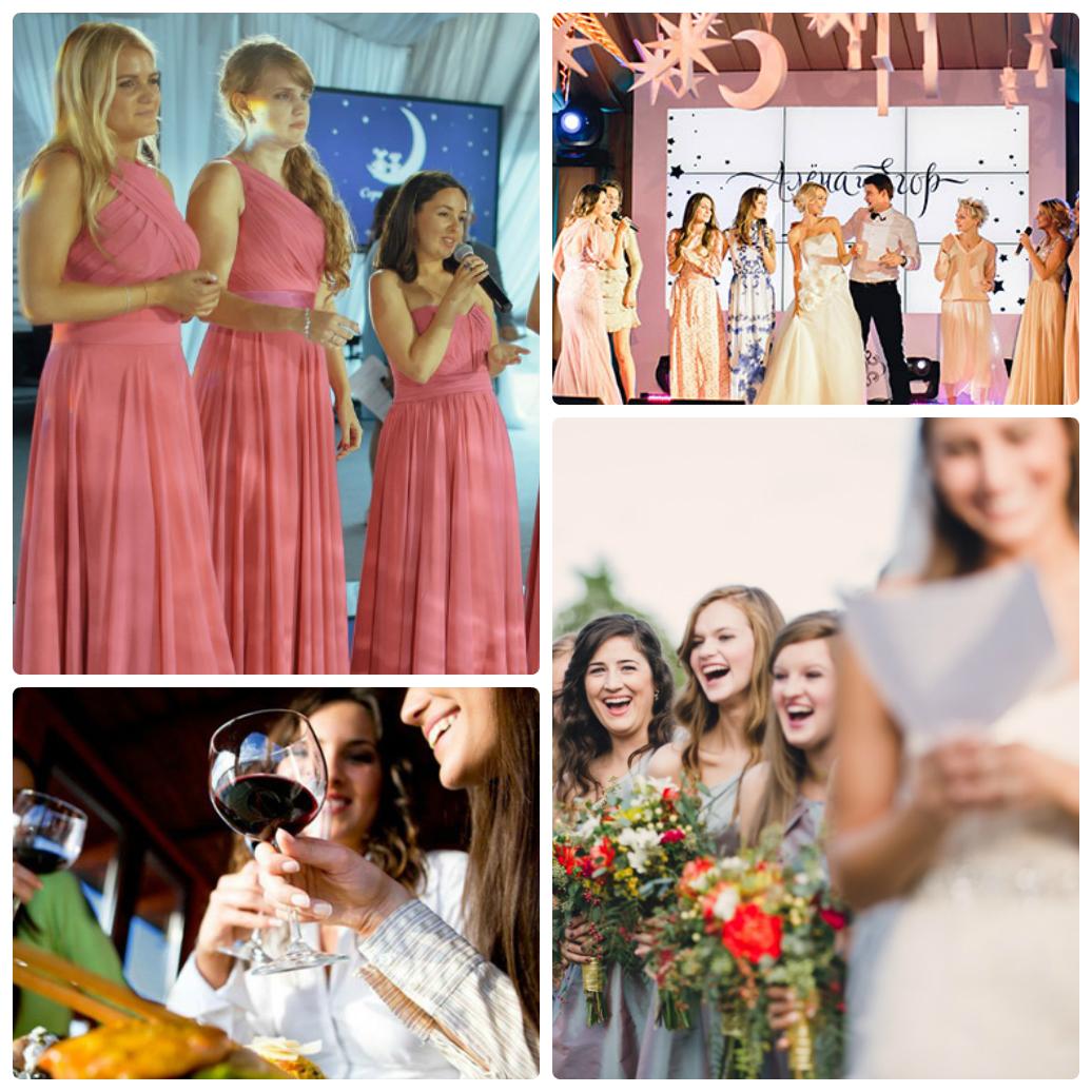 Красивое поздравление на свадьбе от подружек невесты