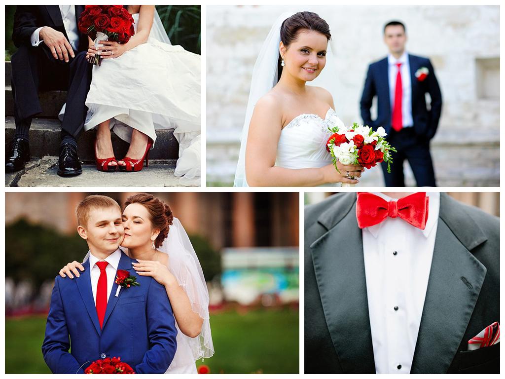 love is свадьба