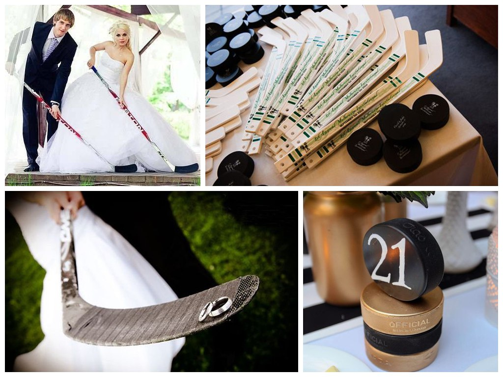 спортивная свадьба