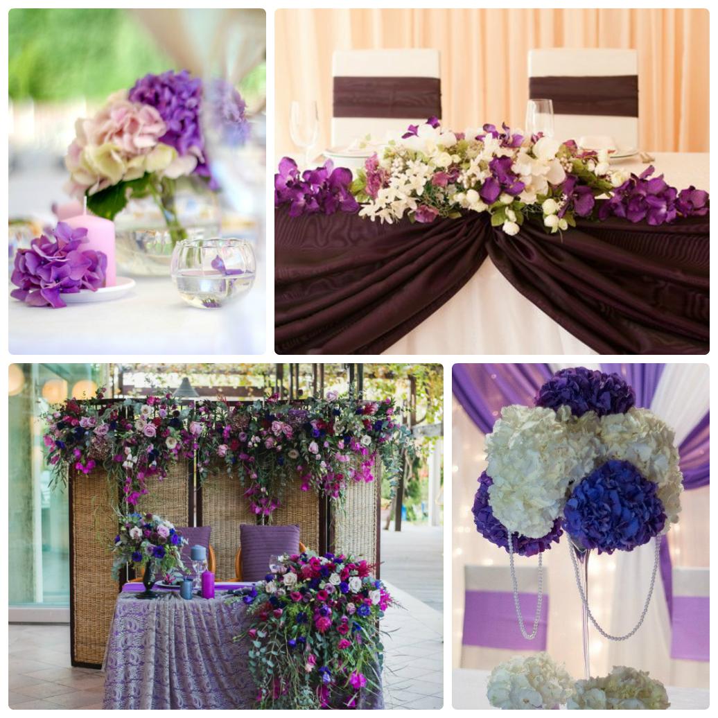 фиолетовая свадьба фото
