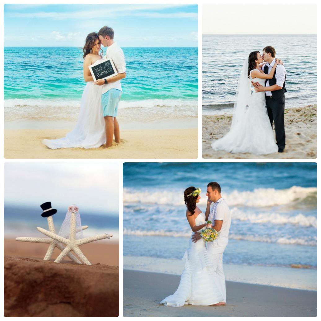 критериях как позы для свадебных фото на море воспитателям