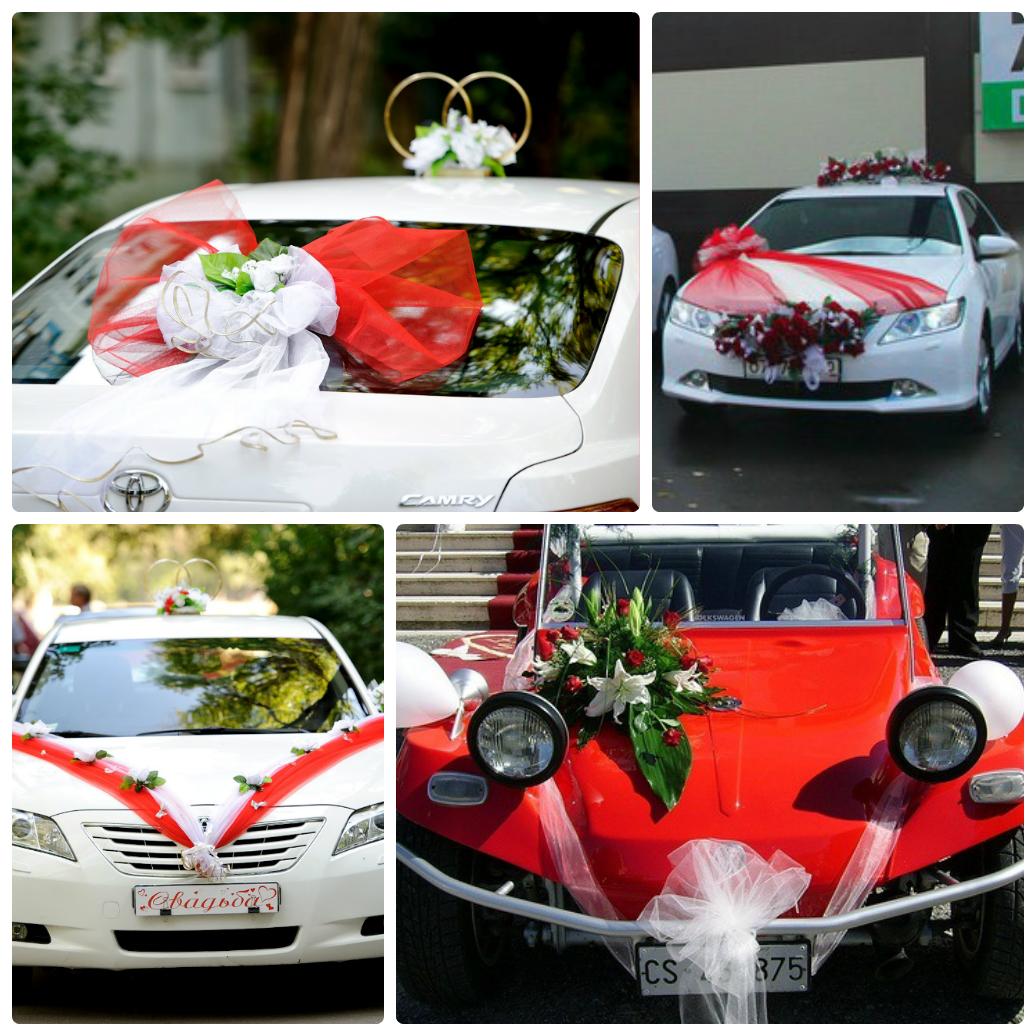 красно белая свадьба