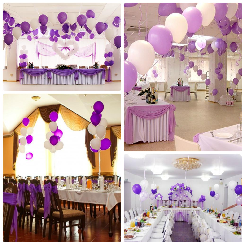лиловая свадьба
