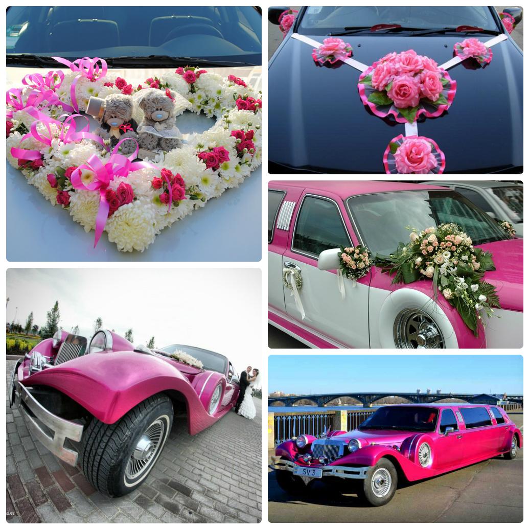 малиновая свадьба
