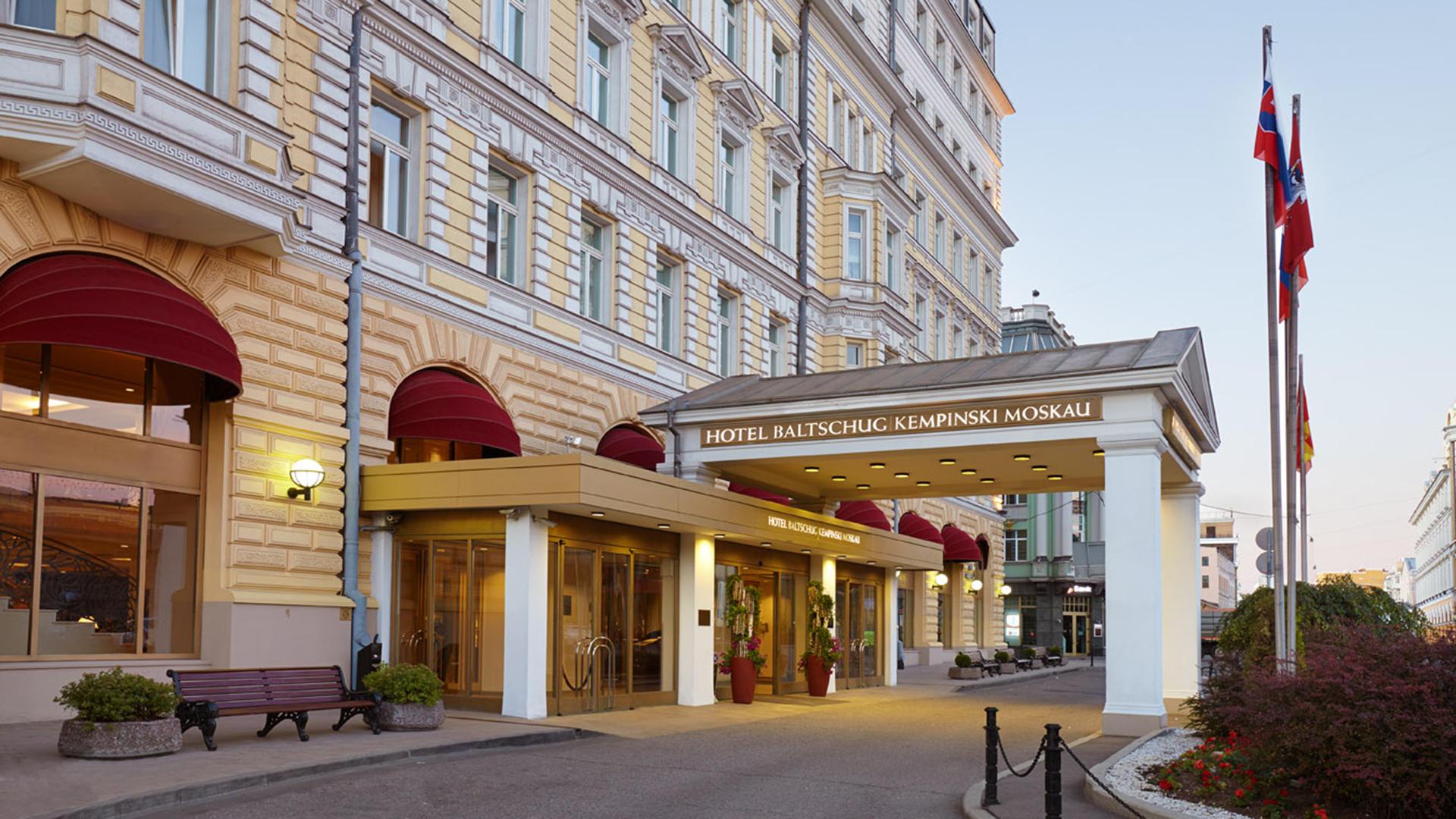 свадьба в отеле москва