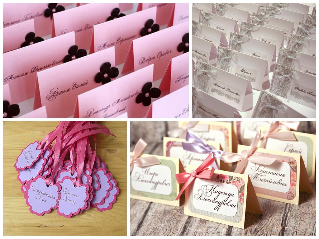 свадьба в розовом фото