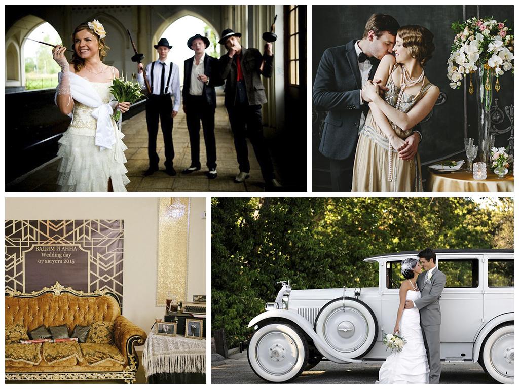 Свадьба в стиле Гэтсби