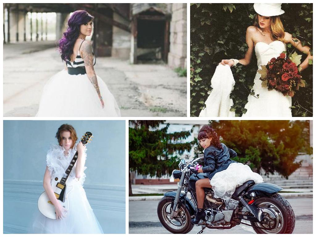 рок свадьба