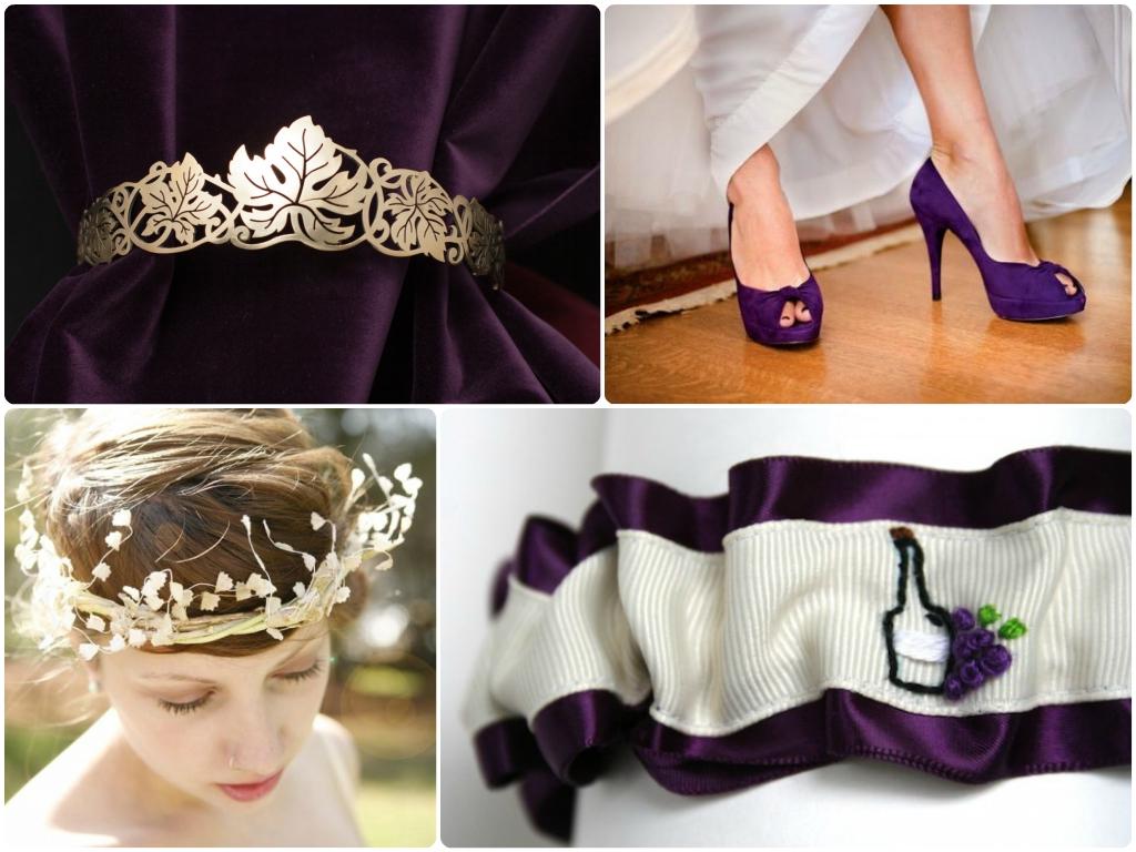 виноградная свадьба