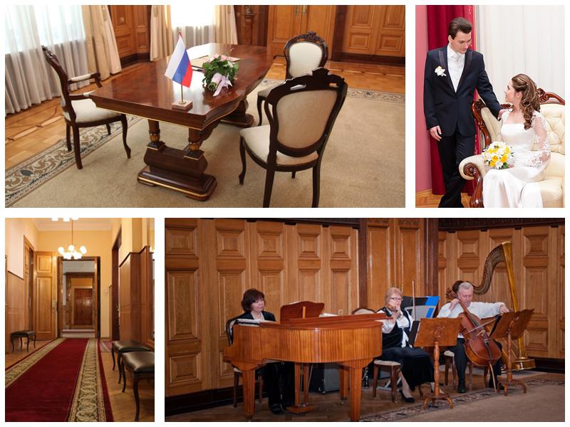 Дворец бракосочетания 1 фото Грибоедовский ЗАГС