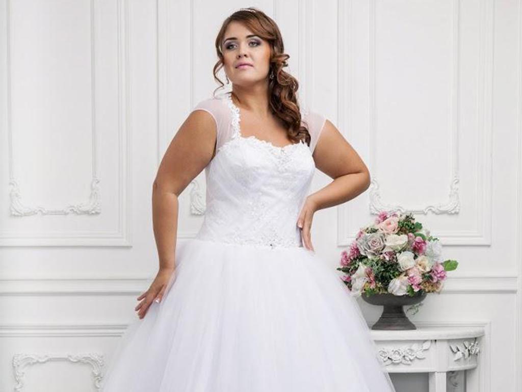Свадебные Платья В Бутово София